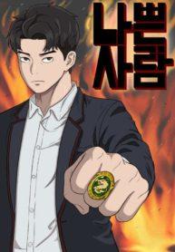 Bad Boy Manga