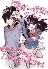 Kenja Ga Nakama Ni Natta! Manga