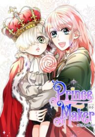 Prince Maker Manga
