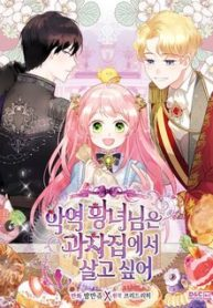 The Villainous Princess Wants To Live In A Gingerbread House Manga