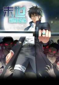 apocalyptic super system Manga