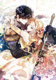 I'm Stanning the Prince Manga