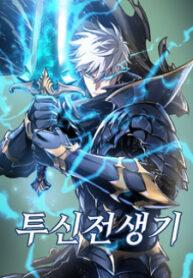 Reincarnation of the Battle God Manga