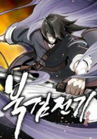 Legend Of The Northern Blade Manga