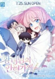 Princess'S Doll Shop Manga