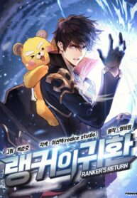 Ranker's Return (Remake) Manga