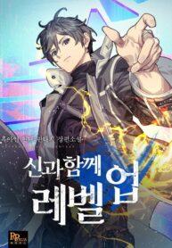 Leveling With The Gods Manga