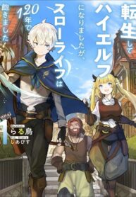 Growing Tired of the Lazy High Elf Life After 120 Years Manga